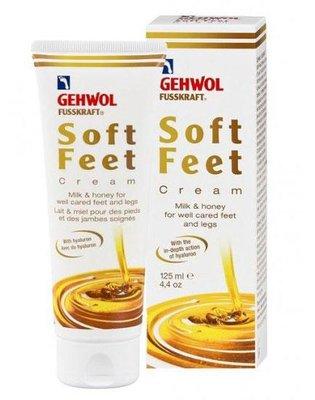 Gehwol Fusskraft Soft Feet crème, 125 ml